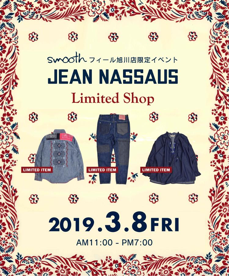 jean-2019-3-002