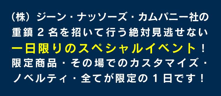 jean-2019-3-003