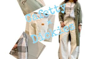 【cafetty】×【Dickies】で春ミリタリーコーデ