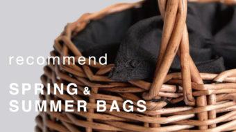 【Cheer】【ease】いつもの着こなしをブラッシュアップするオススメなバッグをご紹介!