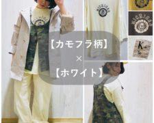 20190402田中ブログ_190402_0001