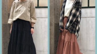 【ティアードスカート】着まわしコーデ。