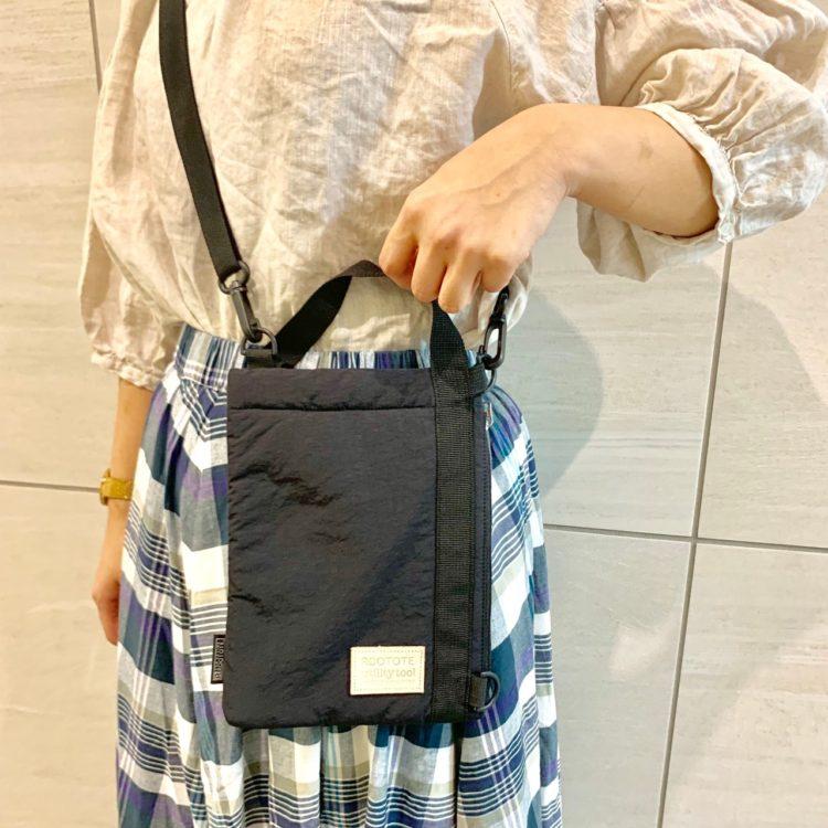 ブログ用杉元_190515_0424