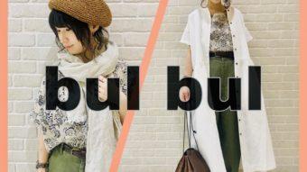 柄がポイント!『bul bul / バルバル』トータルコーデ♡by阿部