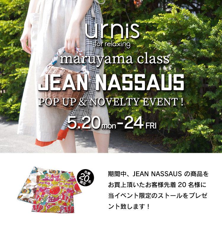 jeannassaus-maruyama
