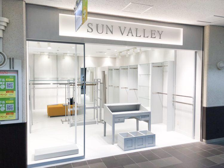SUN VALLEY 札幌ポールタウン店 OPEN