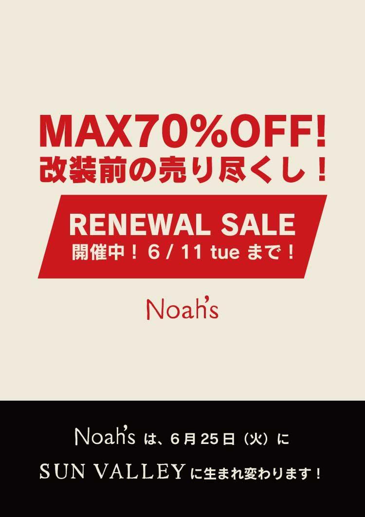noahs-renewalsale