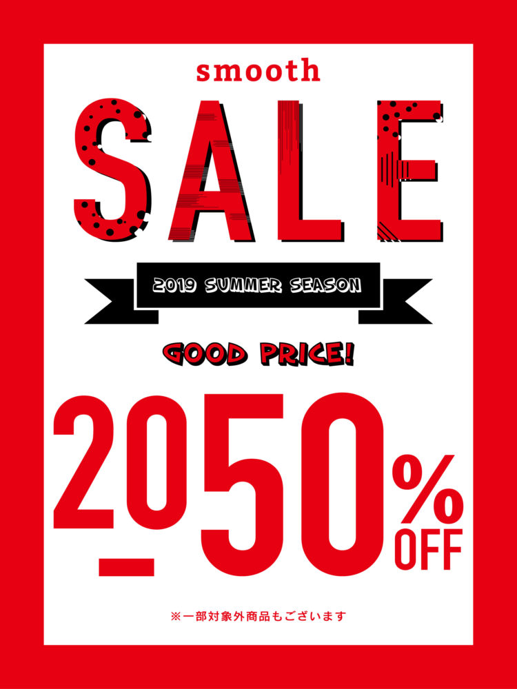 本日よりSTART☆★【MAX50%OFF】《SUMMER SALE》