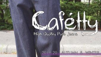 【Cafetty】2019-20 AUTUMN & WINTER ボトムスコレクション