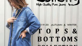 【Cafetty】2019-20 AUTUMN & WINTER トップスボトムスコレクション