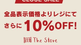 【The Store 札幌ステラプレイス店】より皆さまへお知らせ