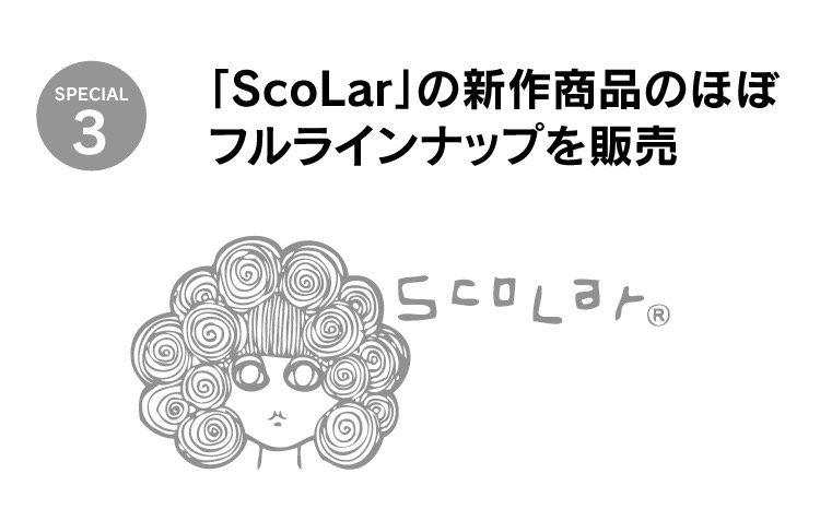 F394093E-735B-4C69-9FA6-61FF43652D05
