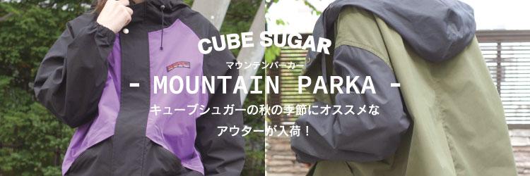 cube mountain parka