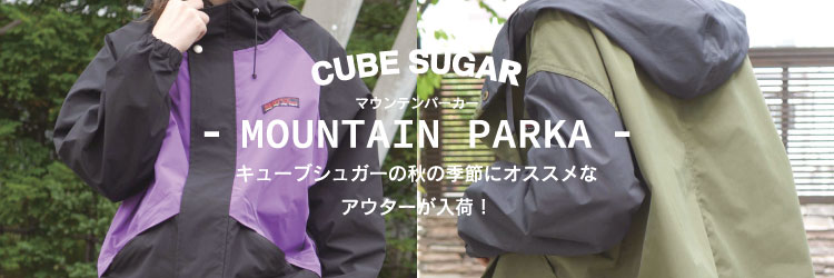 cube mountain parka