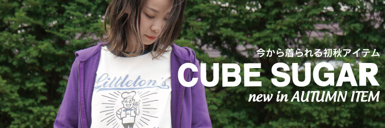 cubesugar banner
