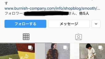 INSTAGRAM/smooth札幌ステラプレイス店
