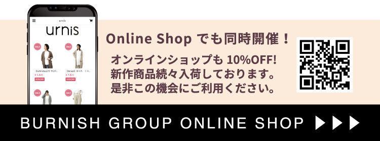 10OFF-online-web-push