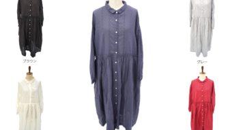 日焼け防止に使いたい【SUNVALLEY】のシャツ| urnisイオンモール大日店