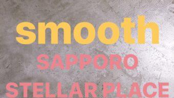 DENIM ITEM/smooth札幌ステラプレイス店