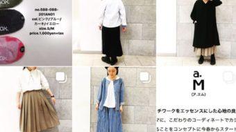 Instagramも更新しております/smooth札幌ステラプレイス店