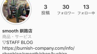営業時間変更のお知らせ。 + Instagramスタート!