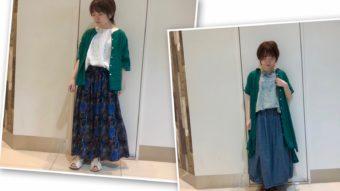 夏の個性あるグリーンコーデ【marble Sud】×【SUNVALLEY】