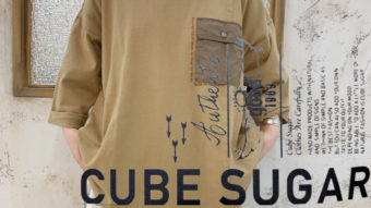 «CUBE SUGAR»今から!これから!使えるアイテム!by梅本