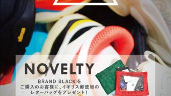 【BRAND BLACK】POP UPイベント 本日よりスタート