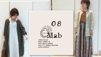 【08mab】晩夏から秋まで使えるコットンボイル