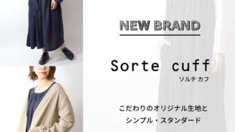 [ NEW BRAND ] Sorte cuff