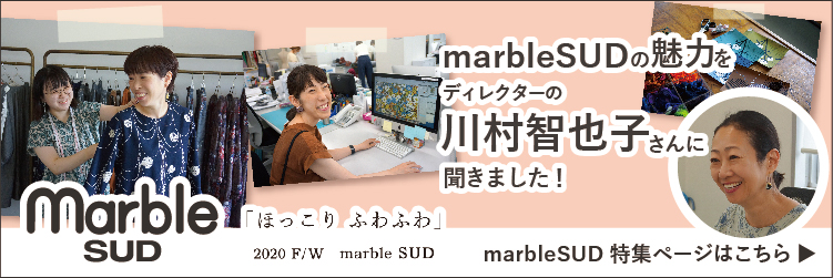 marble_SUD_bunner