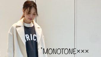 モノトーン×カジュアルスタイル♪