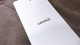 「corail/コライユ」で作るカジュアルスタイル