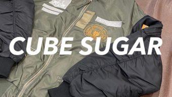 【CUBE SUGAR】がメイン☆タイプ別コーデご紹介!by岡本