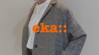 【eka::】新作チェックコートでナチュカジュコーデ