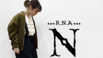 【URCH RNA】サスペンダーパンツ着まわしコーデ