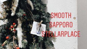 重たくない重ね着・smooth札幌ステラプレイス店