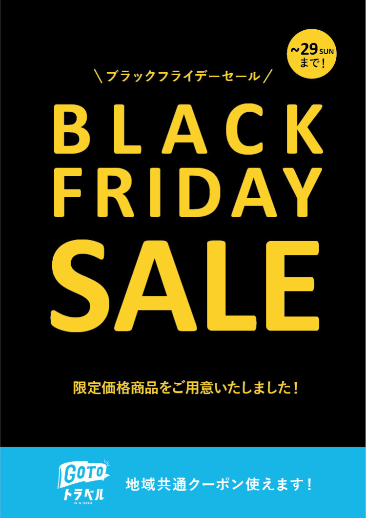 blackfriday_blog