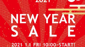 本日10時よりNEW YEAR SALE開催!!