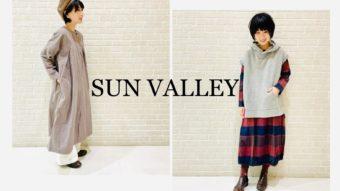 【 SUN VALLEY 】ワンピースコーデ!