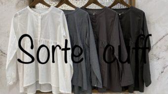 《Sorte cuff》新作登場★