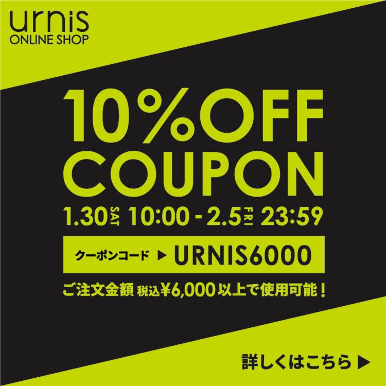 10%OFF_COUPON_1040×1040