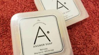 肌を育てるスキンケア、cocoonsoapの石鹸