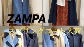 【ZAMPA】スプリングコート入荷!