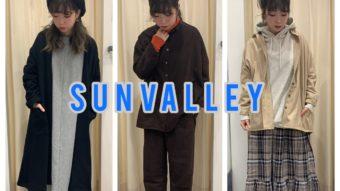 【SUN VALLEY】ウールアイテム特集◎