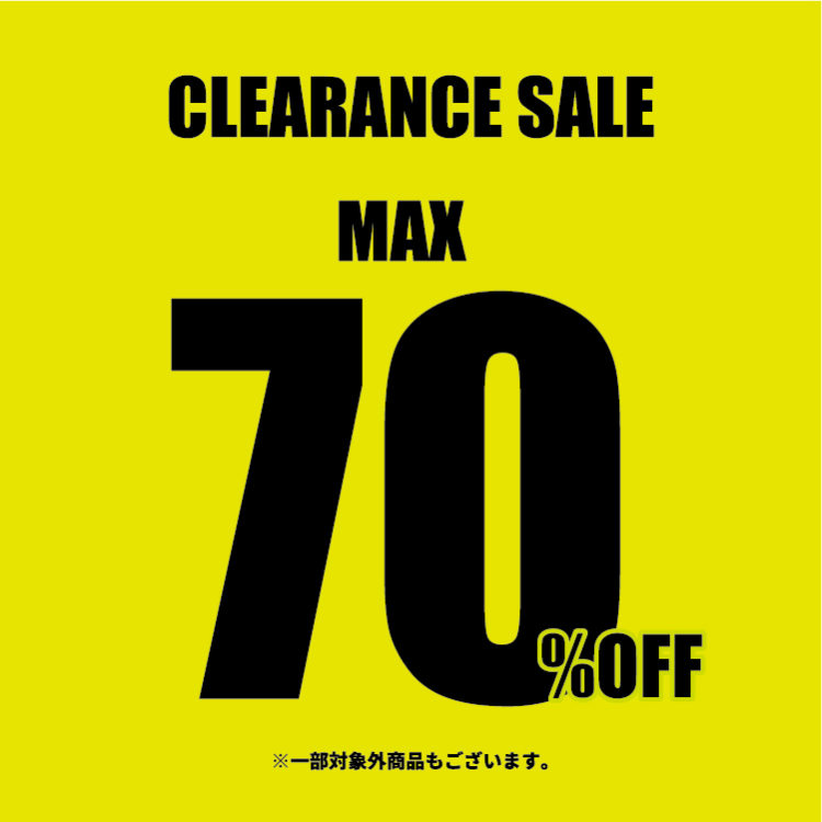 clearanceMAX70_blog