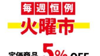 【zampa】から春物新作が入荷しました!by山田