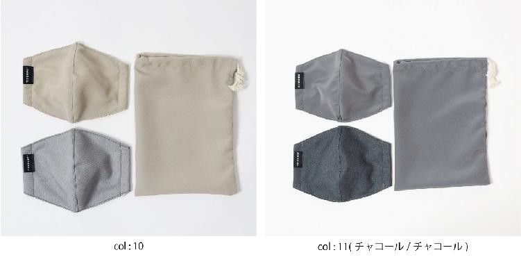 mask1-10