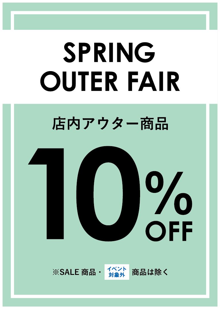 outerfair_blog