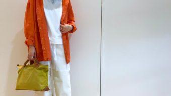 ビタミンカラー【オレンジ】を使った春スタイリング!